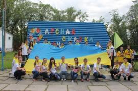Літо 2014 року у дитячому таборі