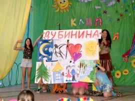 Літо 2014 року у дитячому таборі ДОЛ