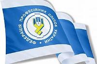 1510556659_r_ukr_flag