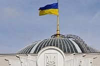 1540372252_verhovna_rada_ukrajina_119424