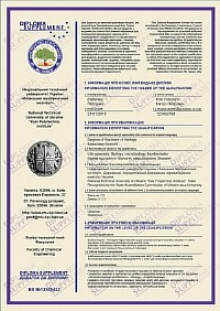 D1378457470_diploma_supplement_2